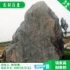 厂家销售新乡花岗岩大理石 纯天然观赏石