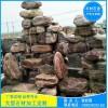 厂家销售新乡嬉水石假山 制作天然嬉水石