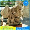 厂家销售新乡嬉水石盆景 天然嬉水石