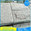 厂家销售新乡蘑菇石 天然文化石别墅园林围墙
