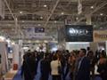 第十八届中国厦门国际石材展会