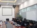 首次平邑国际石材博览会筹备推进会成功召开