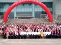 第十七届福建省优秀企业家表彰大会召开,两家石企董事长荣膺荣誉称号