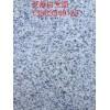 供应光面花岗岩,芝麻白光面,板材加工
