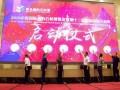 2018中国国际北方石博会暨第十二届青岛国际石材展胜利闭幕