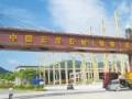 云浮市云城区组织多部门地毯式排查安塘石材转移基地,2家石企违法被立案查处