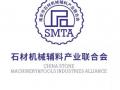 李群生:拟设联合会会员诚信星级评级,促进机械行业健康发展