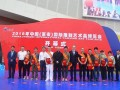 2018中国(惠安)国际雕刻艺术博览会盛大开幕